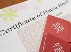 Hatsu Mairi