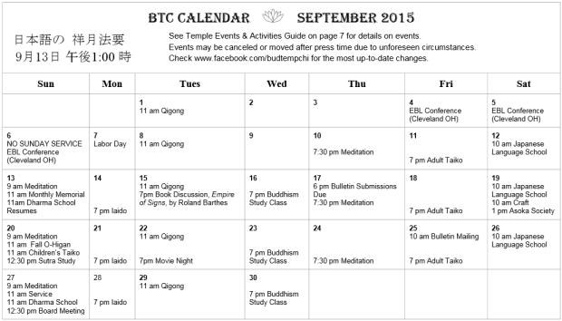 calendar_09sep2015