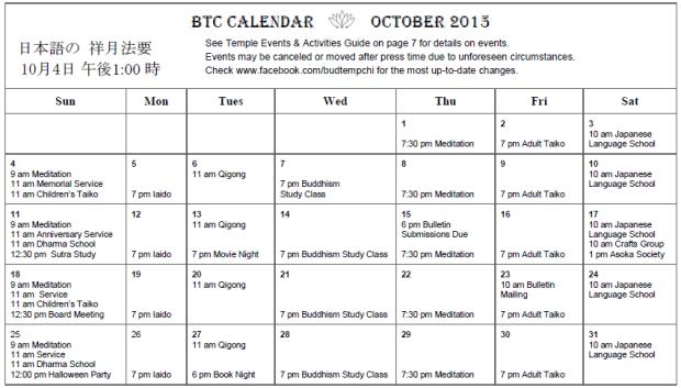 calendar_10oct2015