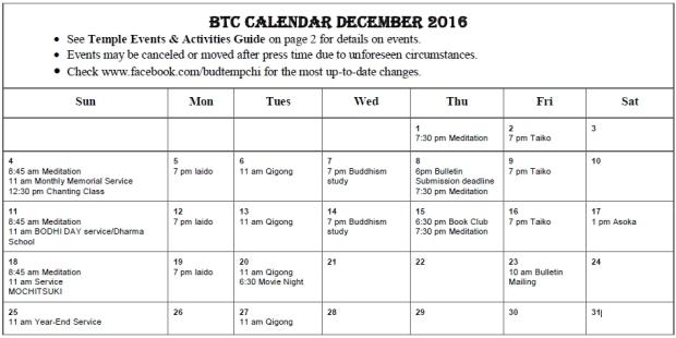 calendar_2016_12dec