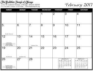 calendar_2017_02feb_tentative