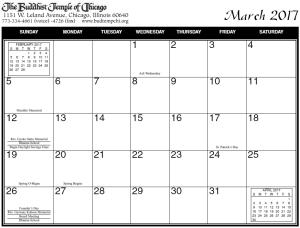 calendar_2017_03mar_tentative