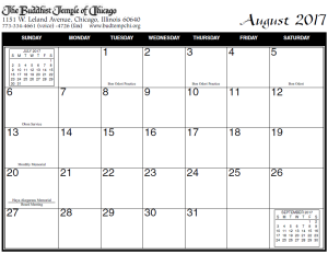calendar_2017_08aug_tentative