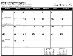 calendar_2017_10oct_tentative