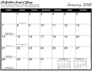 calendar_2018_01jan_tentative