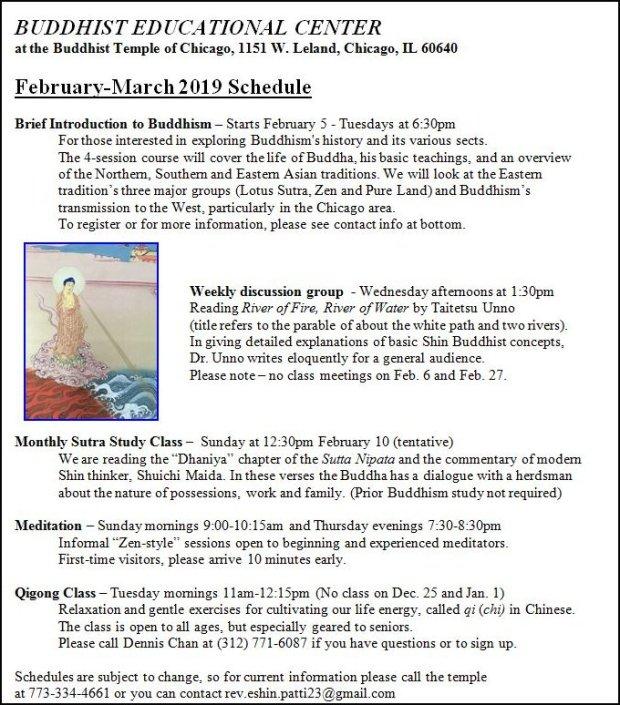 info_education_2019_02_winter